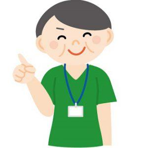 デイサービス|看護師さん単発バイト派遣のお仕事って?看護師単発バイト、看護師派遣単発3