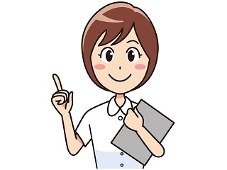 看護師単発バイトご意見ご要望など岐阜県での看護師さんの単発バイト、看護師さん派遣での単発アルバイト求人特集、その口コミについて。岐阜県でのツアーナース、イベント、健診・検診、介護施設、老人ホーム、ショートステイ、夜勤専従等々病院以外での看護師単発のお仕事が初めての方へ、その最大のポイントは?検診健診看護師単発バイト、看護師派遣