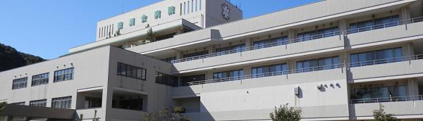 看護師寮山北徳洲会病院3